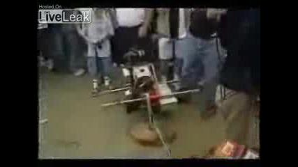 8 Цилиндрова Резачка