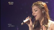 Бг превод! Ailee - My Heart Towards You ( Immortal Song 2)