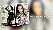 Stoja - Hocu pesmu hocu lom - Audio 2013