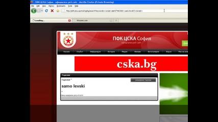 Показно : Как да хакнем сайта на цска - Unknown Bulgarian Hacker