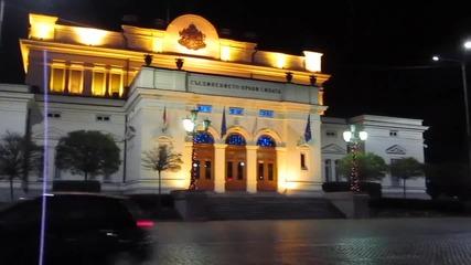 Народно събрание на Република България!