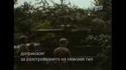 Гладиаторите на втората световна война Сас