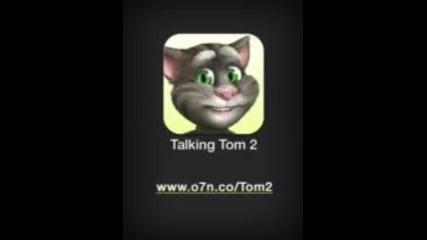 том пее