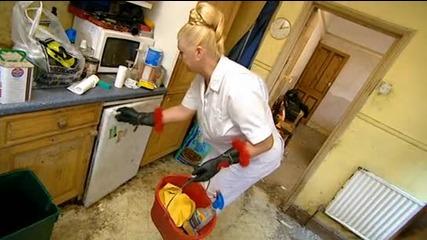 Занемарени домакинства (how Clean Is Your House Season 5 - episode 4)