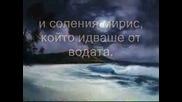 Ishtar Horchat Hai Caliptus Bg Превод:)liubima Pesen Pozdrav4e Ot Men:)obi4aite Se Riskuvaite.!.