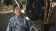 [бг субс] Fuurin Kazan - Епизод 35
