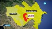 ЕСКАЛАЦИЯ НА НАПРЕЖЕНИЕТО: Отново стрелба в Нагорни Карабах