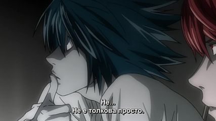 [ Bg Subs ] Death Note - 10 [ Ryu Ko ]
