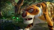 Книга за джунглата 3d - Епизод 1 - Бг Аудио