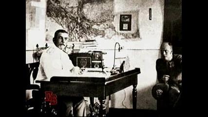 Памет българска-първата световна война-12 .11.2011г (част 2)