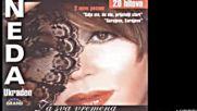 Neda Ukraden - si - Audio 2004