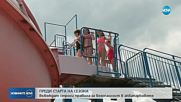 ПРЕДИ СТАРТА НА СЕЗОНА: Строги правила за аквапарковете