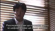 Бг субс! Ghost / Фантом (2012) Епизод 6 Част 3/3