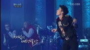 120310 - Jay Park - Sleepless Rainy Night - Immortal Song 2