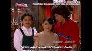 Бг субс! It Started with a Kiss / Закачливи целувки (2006) Епизод 30 Част 1/4