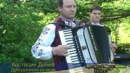 Костадин Денев-''добруджански ръченик''.