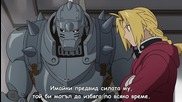 [icefansubs] Fullmetal Alchemist - The Sacred Star of Milos 1/6 bg sub