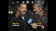 Пийняците Митко и Златан Репортажи Господари на ефира