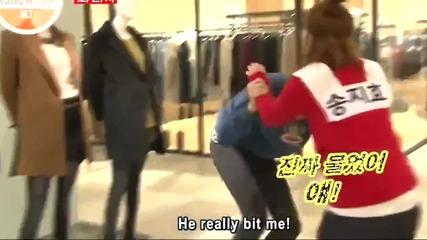Song Ji Hyo bad girls do it well