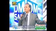 Мухарем - Рамо Друже Мой
