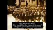 Was ist des Deutschen Vaterland (english Subtitle)