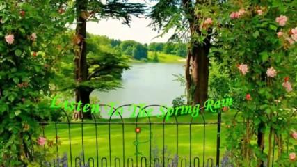 Слушайте пролетния дъжд!