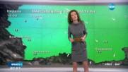 Прогноза за времето (30.10.2016 - сутрешна)