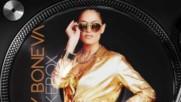 Vessy Boneva - Ordinary people (cover by John Legend) Jukebox album 2016