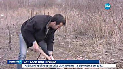 Прокуратурата иска имунитета на депутата Александър Методиев