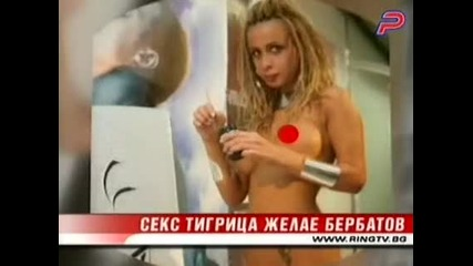 Порнозвезда Се Закани Да Скъса от Секс Бербатов