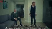 Невеста из Стамбула С2е24 рус суб Istanbullu Gelin