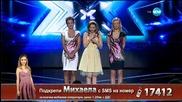 Михаела Маринова - X Factor Live (19.01.2015)