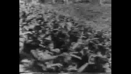 Hitler Jugend (субс)
