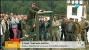 Състезание между цивилни и командоси в памет на Емил Шарков