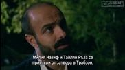 Karadayi Хулиганът еп.5-4 Бг.суб.