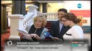 Манолова: ГЕРБ и реформаторите са нагли за дълга
