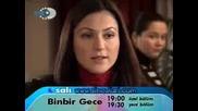 Binbir Gece - 1001 Нощи Епизод 44 Реклама +инфо