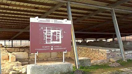 """Археологически резерват """"плиска"""""""