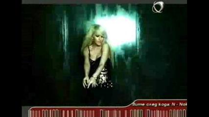 Деси Слава - Два Магнита