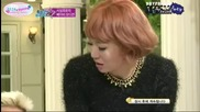 [eng] Hello Baby S7 Boyfriend- Ep 1 (3/4)