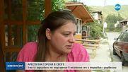 АРЕСТИ В СВОГЕ: Петима горски са задържани по подозрение в незаконна сеч