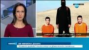 """""""Ислямска държава"""" заплаши да убие двама японски заложници"""