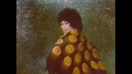 Йорданка Христова - Изповед 1978
