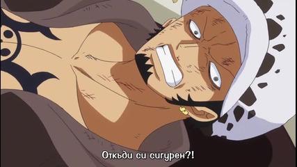 [ Bg Subs ] One Piece - 688