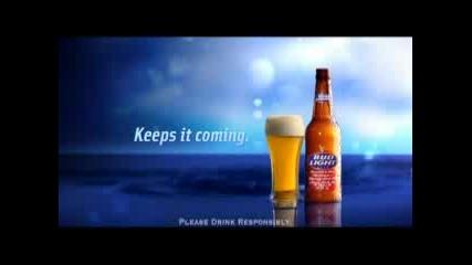 Реклама На Bud Light