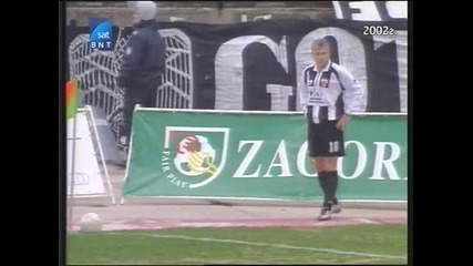 Локо Пловдив 5:3 Ботев Пд (2002г.)
