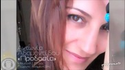 New Antonia Adamantidou - Prodosia ( New Official Single 2013 )