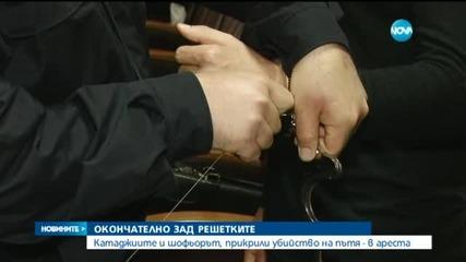 Поставят в ареста пловдивския катаджия, прикрил убийство на пътя