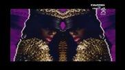 Rihanna - Rude Boy ( Високо Качество) +bg subs