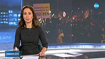 Новините на NOVA (18.12.2018 - късна)